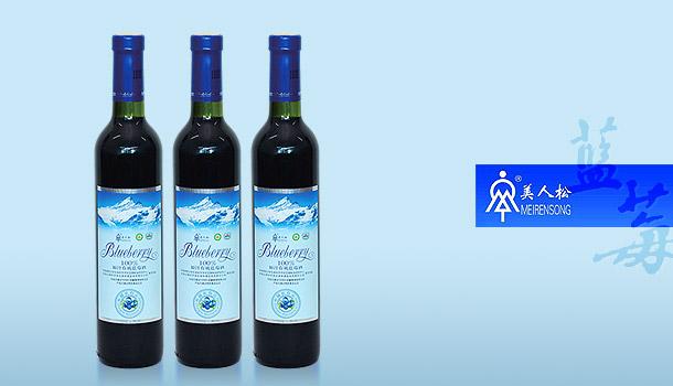 美人松——100%原汁有机蓝莓酒
