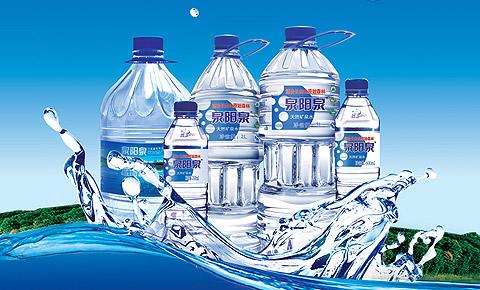 泉阳泉——瓶装水